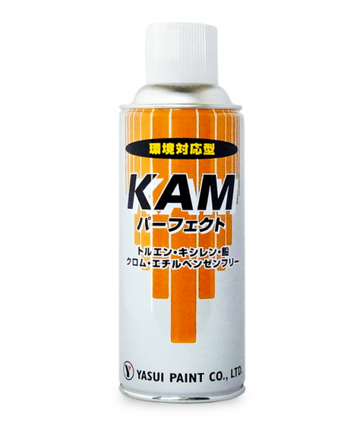 KAMパーフェクトスプレー